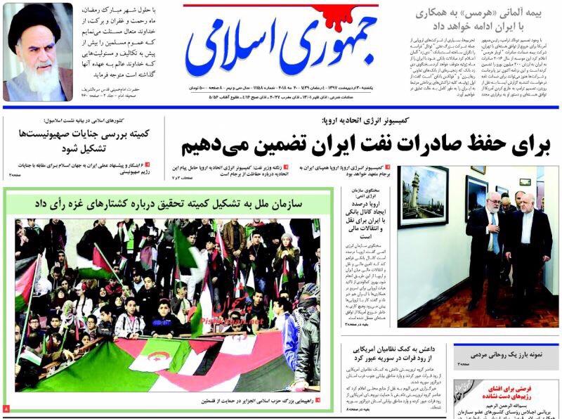 مانشيت طهران ليوم 20 آيار مايو 2018: روسيا لا ترى غيرها في سورية، وضمانات اوروبا للحفاظ على الصادرات النفطية 3