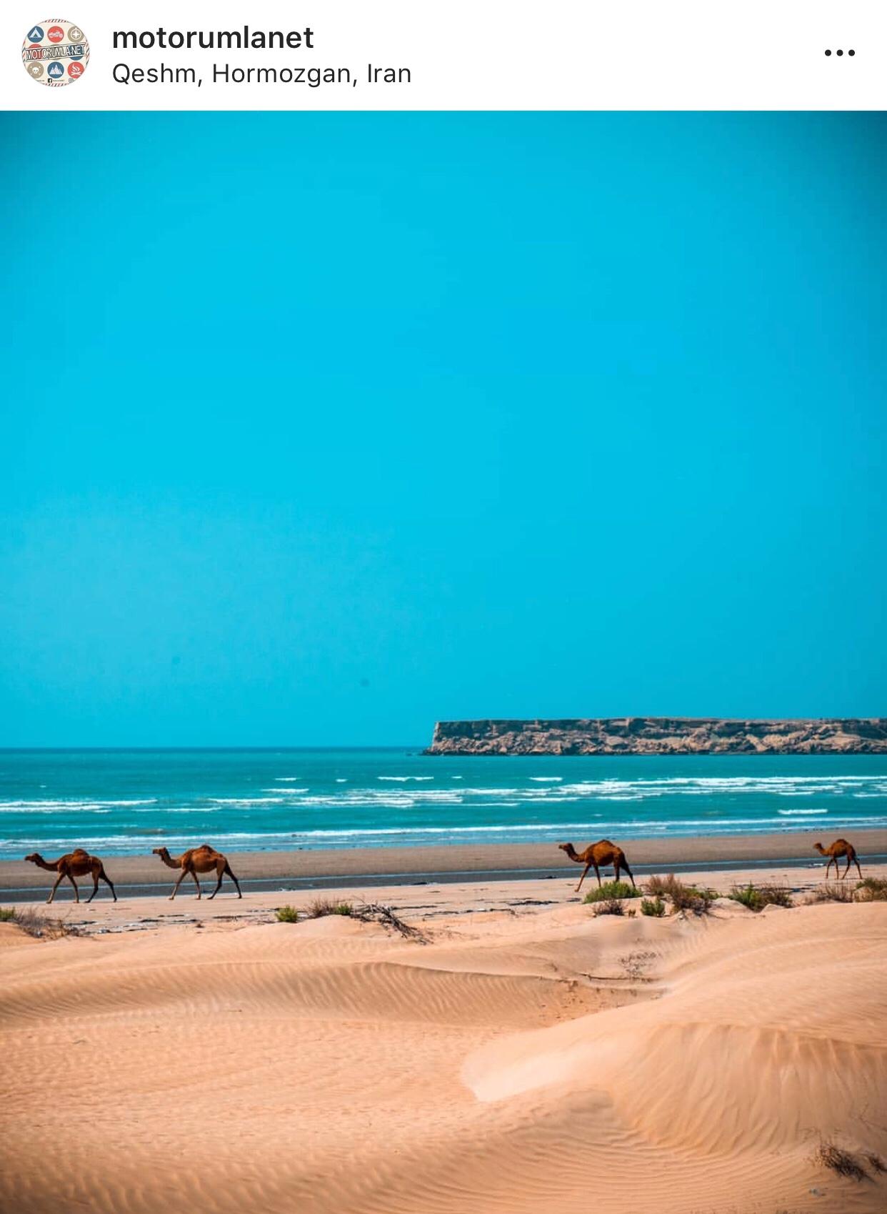 عدسة إيرانية: شاطئ جزر ناز فی قشم 1