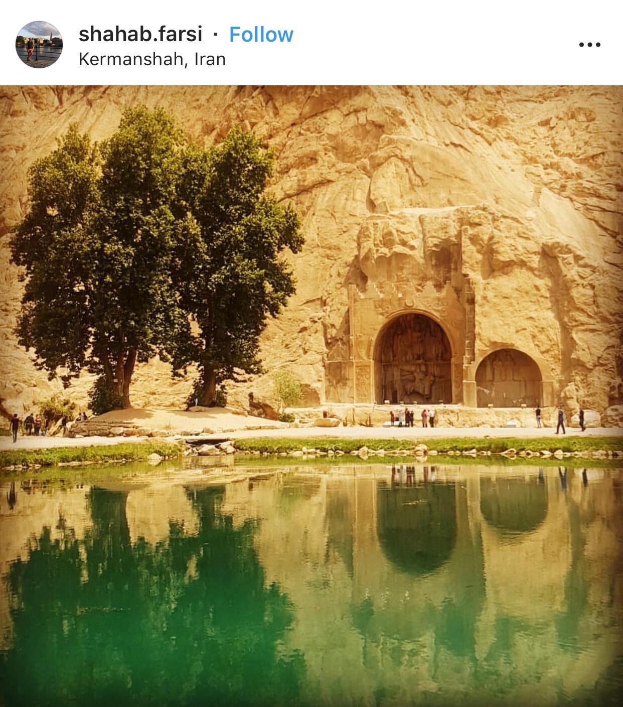 عدسة إيرانية: طاق بستان في كرمانشاه 3