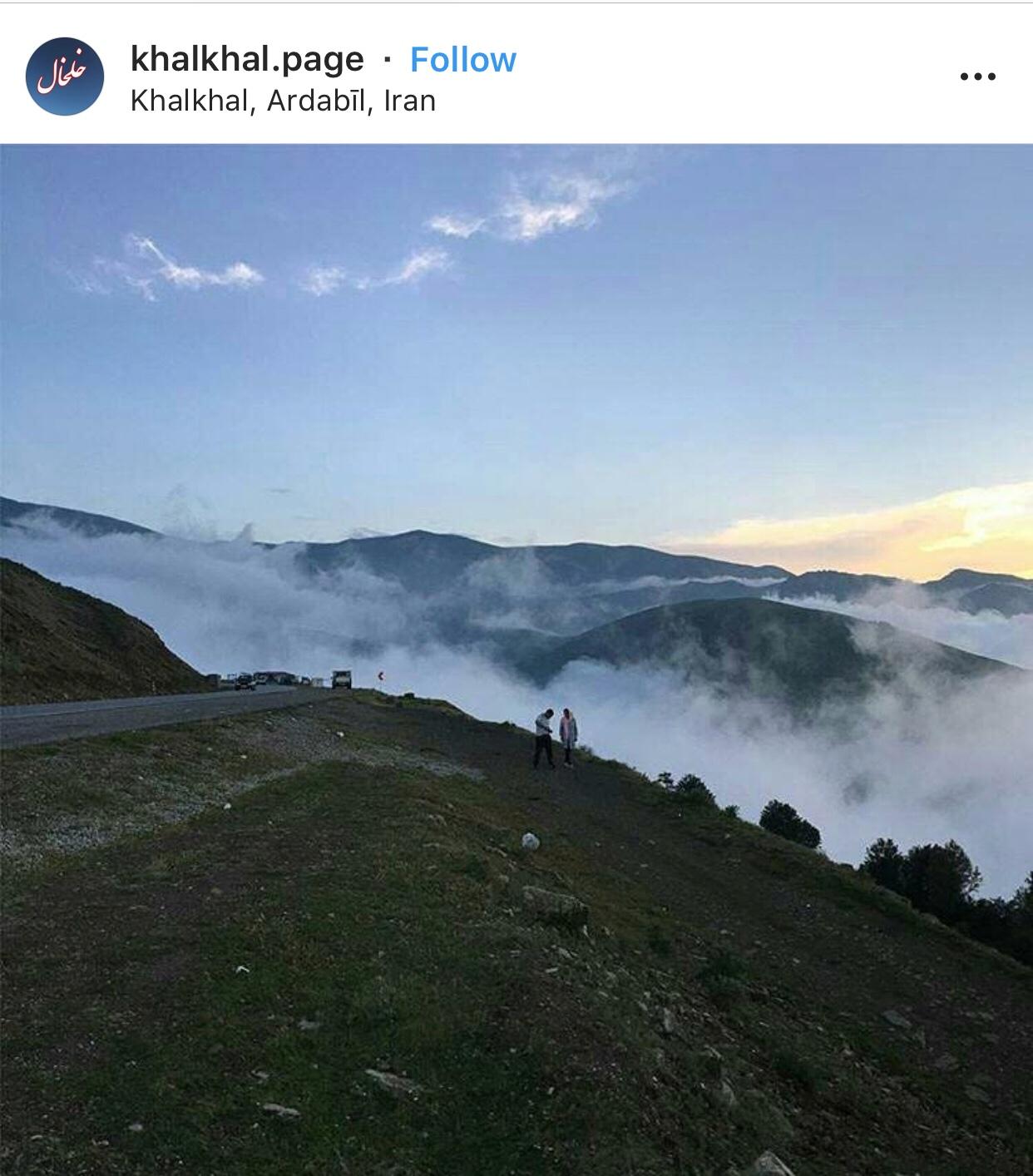 عدسة إيرانية: منطقة خلخال في محافظة أردبيل شمالي إيران 1