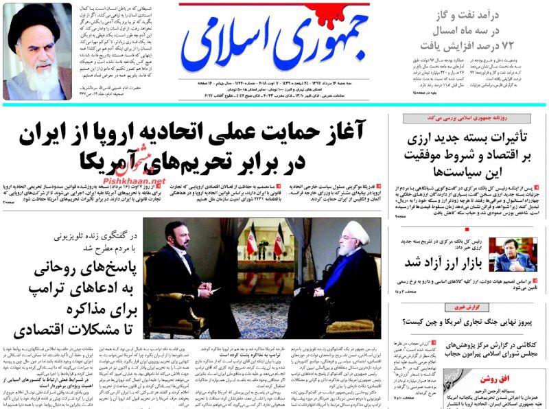 مانشيت طهران: روحاني يلمح الى طرح الإستفتاء حول القضايا الكبرى وظريف يسأل أميركا ردا على الإقتراح 7