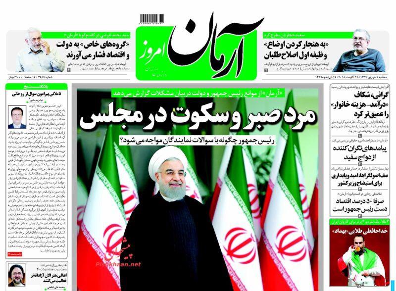 مانشيت طهران: روحاني والمجلس امام الاختبار الأكبر، وثلاثي مواجهة العقوبات في تبريز 4