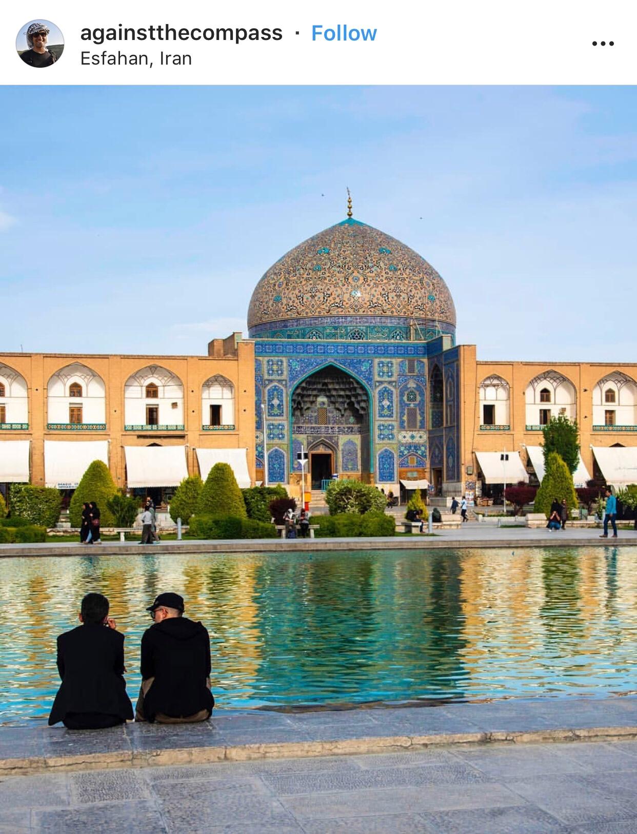 عدسة إيرانية: مسجد لطف الله وسط أصفهان 1