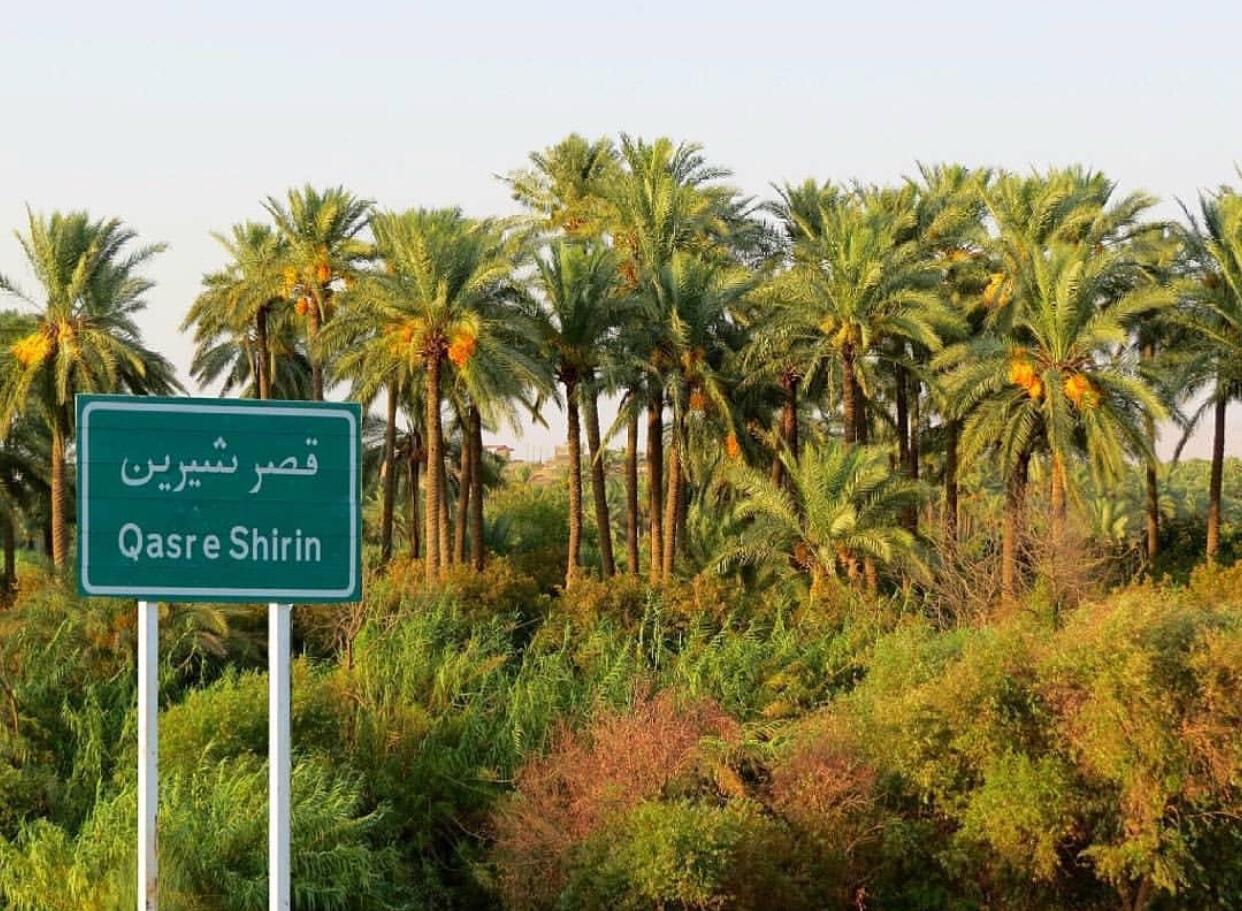 عدسة إيرانية: قصر شيرين على الحدود الإيرانية العراقية 3