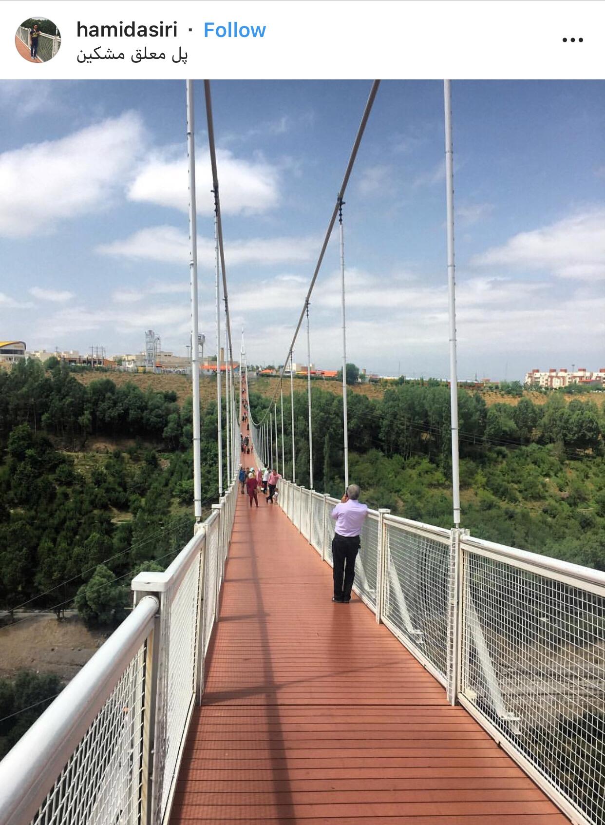 عدسة إيرانية: جسر مشكين المعلق شمالي إيران 3