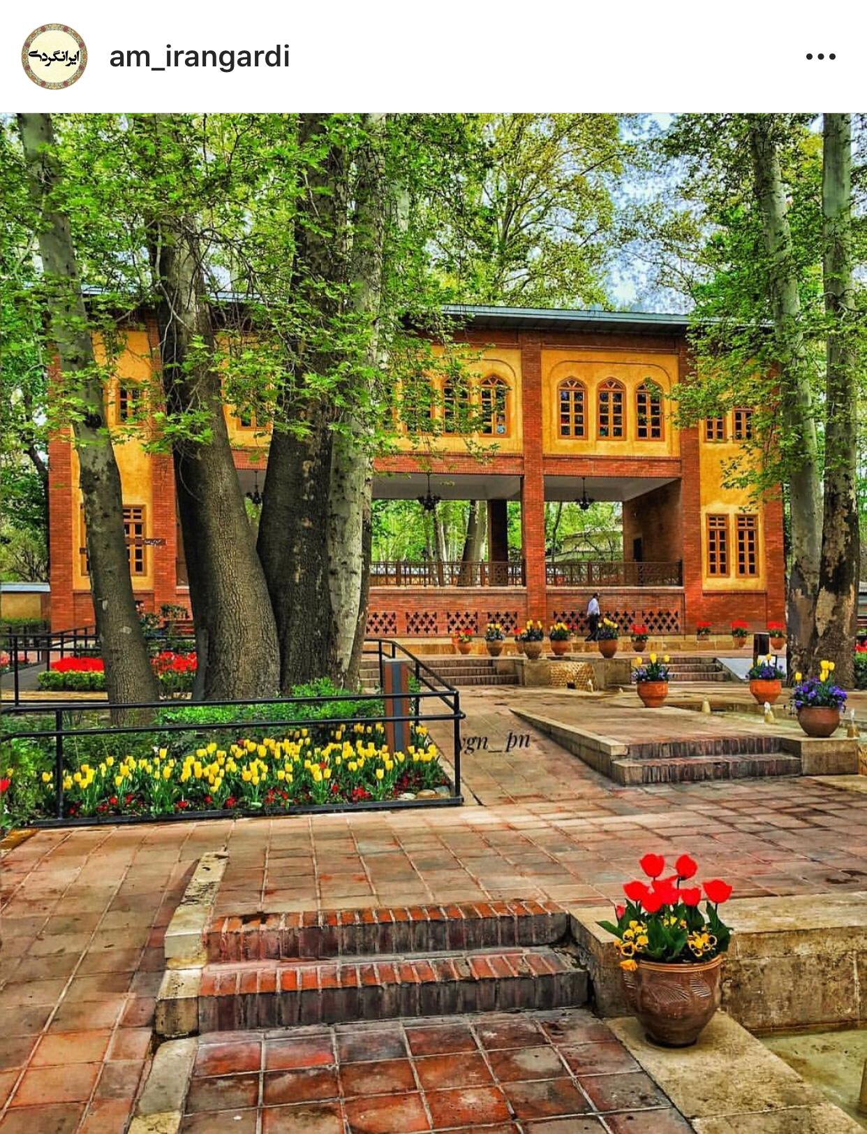 عدسة إيرانية: حديقة باغ ايراني في طهران 3