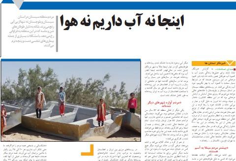 بين الصفحات الإيرانية: ارتفاع أسعار الخضروات وقفزة جديدة للعملات ترهق الشارع الايراني 1
