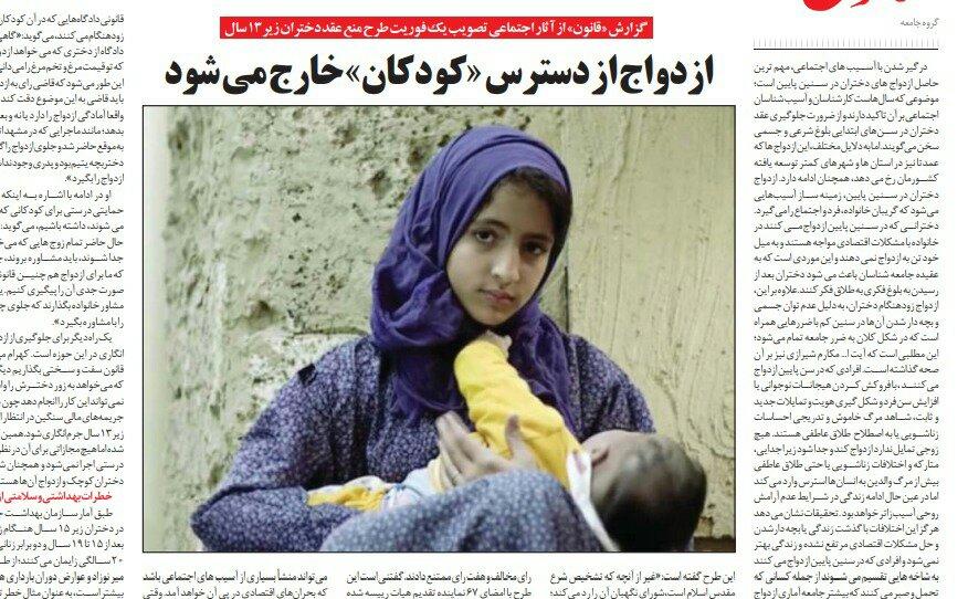 بين الصفحات الإيرانية: الدولار يتخطى خطوط الحكومة الحمراء وتوسع نطاق الاحتكار 3