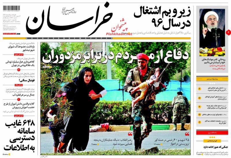 مانشيت طهران: دماء على أسفلت الأهواز 7