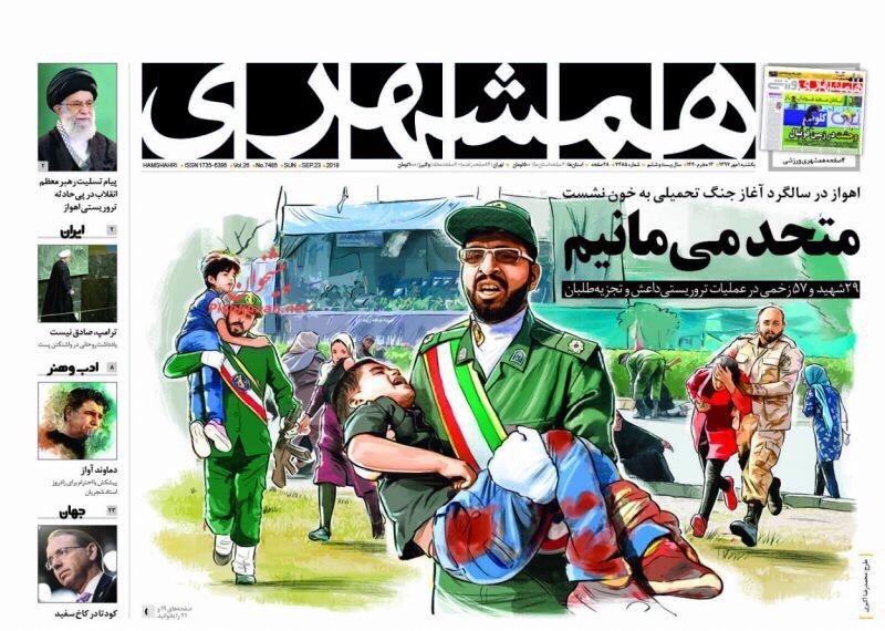 مانشيت طهران: دماء على أسفلت الأهواز 6