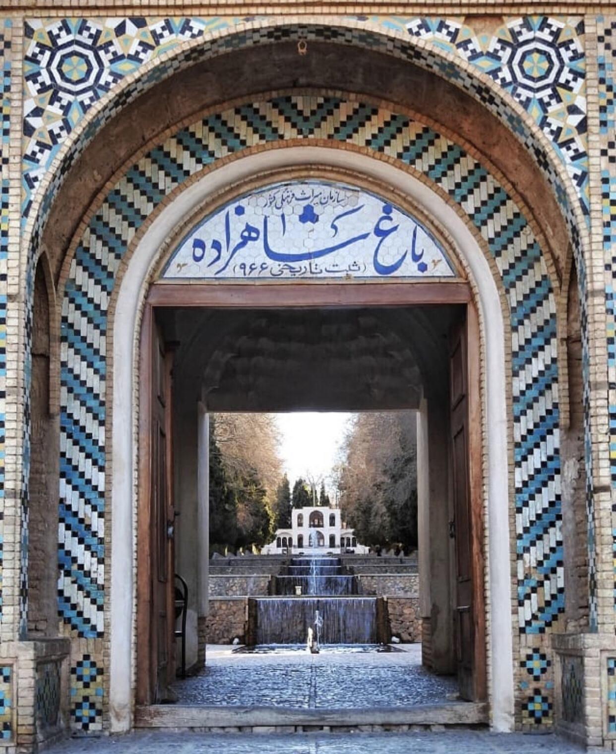 عدسة ايرانية: حديقة شاهزاده التاريخية في كرمان 3