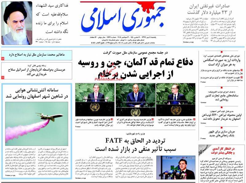 مانشيت طهران: تجار الحكومة أهم تحديات البلاد الإقتصادية، والجامعة الحرة بدون بنات رفسنجاني! 4
