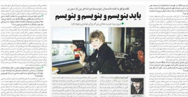 """بين الصفحات الإيرانية: انخفاض الدولار يغير موازين السوق و""""سلطان المسكوكات"""" يواجه حكم الإعدام 2"""