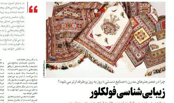 بين الصفحات الإيرانية: انتشار ظاهرة السرقة وبيع الأطفال، وعودة العواصف الترابية 1