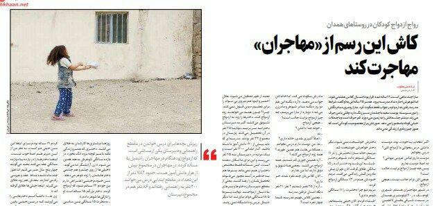 بين الصفحات الإيرانية: قفزة جديدة للأسعار واعتراضات طلابية ضد روحاني 2