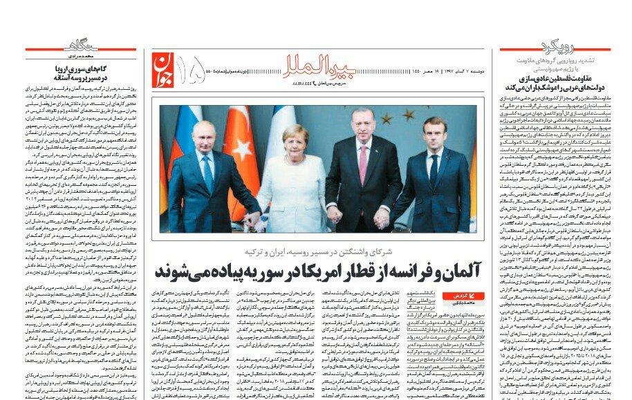 بين الصفحات الإيرانية:  زيارةُ نتنياهو لمسقط خنجرٌ من الخلف، وشركاء واشنطن يترجلون من القطار الأميركي في سوريا 2