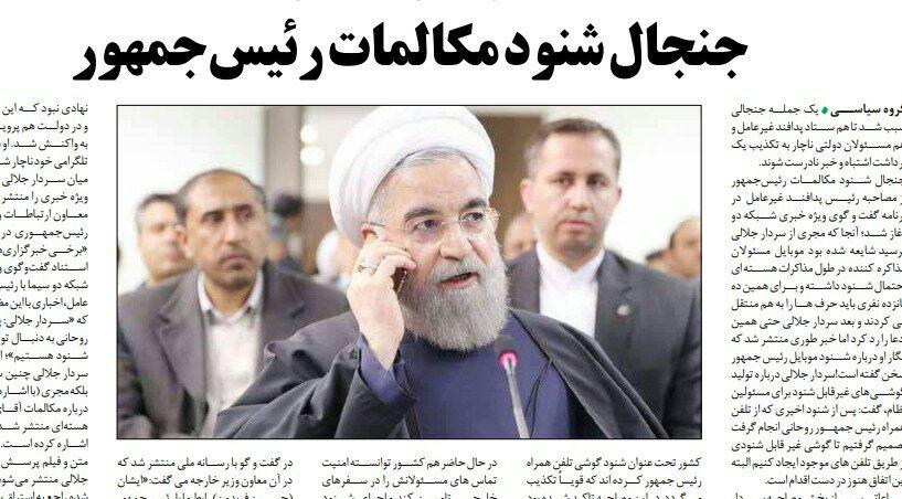 بين الصفحات الإيرانية: جدل حول لقاء مرجع تقليد بخاتمي وطهران تنتظر عمدتها الجديد 1