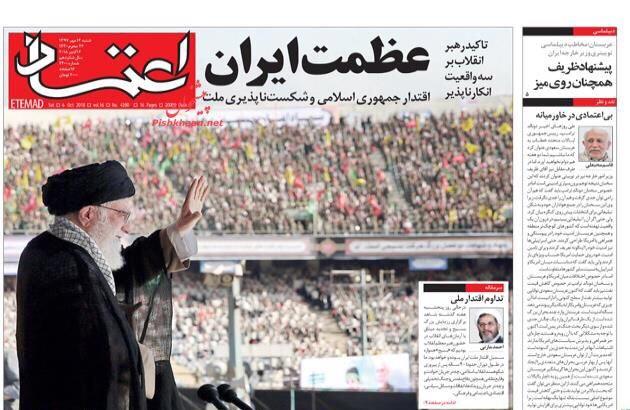 مانشيت طهران: ايران ستكسر العقوبات ويوم مصيري لسوق العملة في المجلس 5
