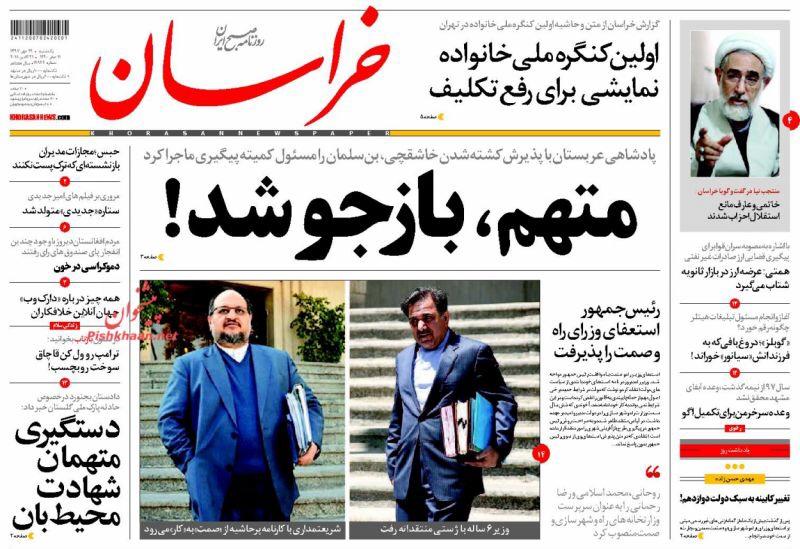 مانشيت طهران: حكومة روحاني تهتز واغتيال خاشقجي تحت الضوء 4