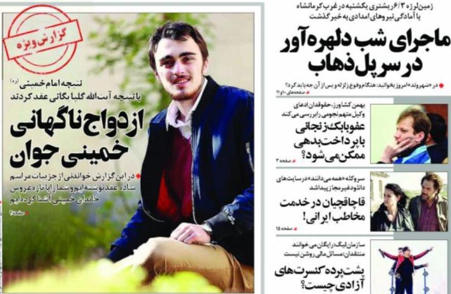شبابيك إيرانية/شباك الثلاثاء: الأطفال وقود التهريب وشكسبير في إيران 3