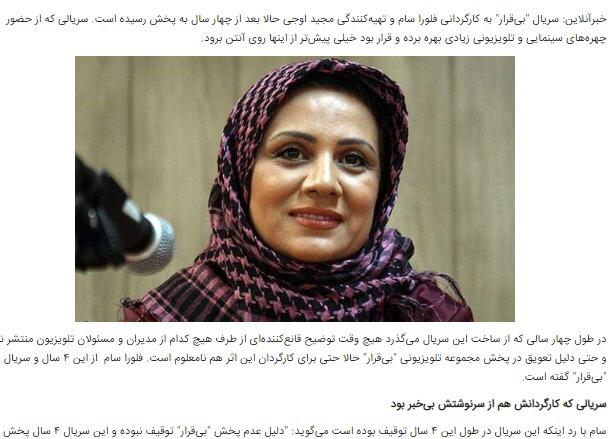 """شبابيك إيرانية/شباك الأربعاء: العنف ضد النساء أمام البرلمان و """"مضطرب"""" تعطله الرقابة 3"""