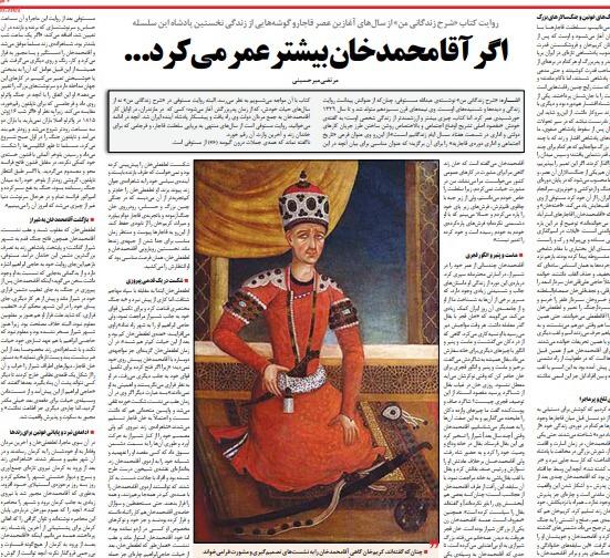 """شبابيك إيرانية/شباك الأربعاء: العنف ضد النساء أمام البرلمان و """"مضطرب"""" تعطله الرقابة 2"""