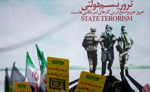 """بالصور: إيران تحيي """" يوم مقارعة الاستكبار"""" 23"""