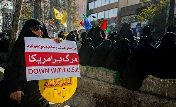 """بالصور: إيران تحيي """" يوم مقارعة الاستكبار"""" 22"""