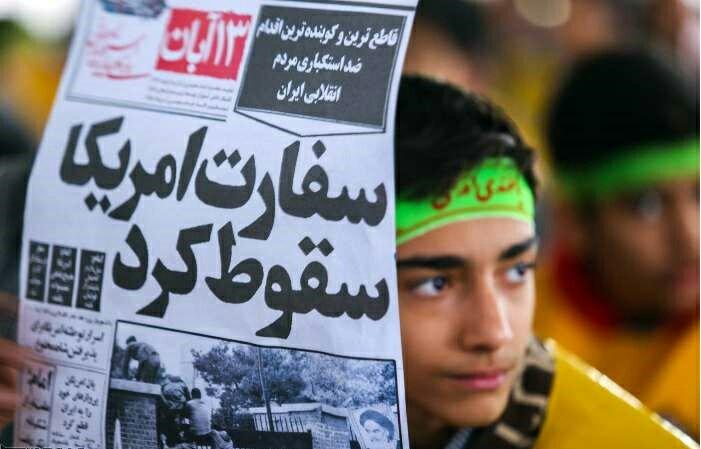 """بالصور: إيران تحيي """" يوم مقارعة الاستكبار"""" 18"""