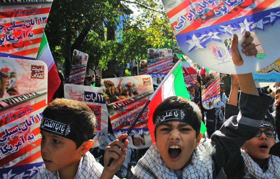 """بالصور: إيران تحيي """" يوم مقارعة الاستكبار"""" 20"""