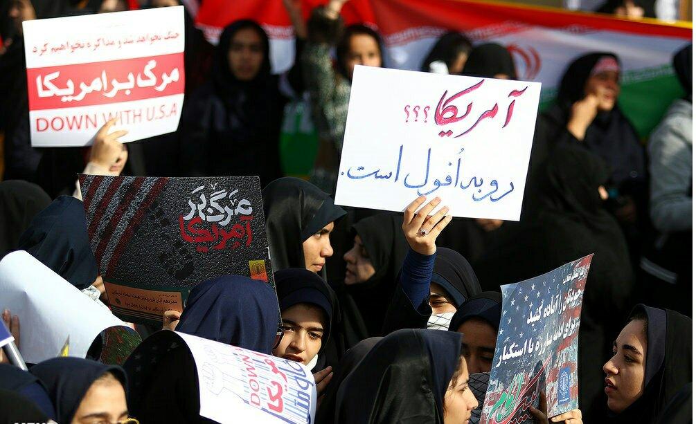 """بالصور: إيران تحيي """" يوم مقارعة الاستكبار"""" 11"""