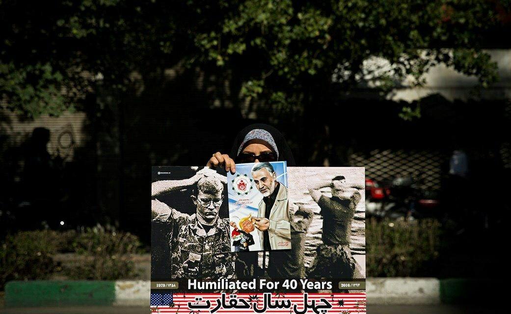 """بالصور: إيران تحيي """" يوم مقارعة الاستكبار"""" 10"""