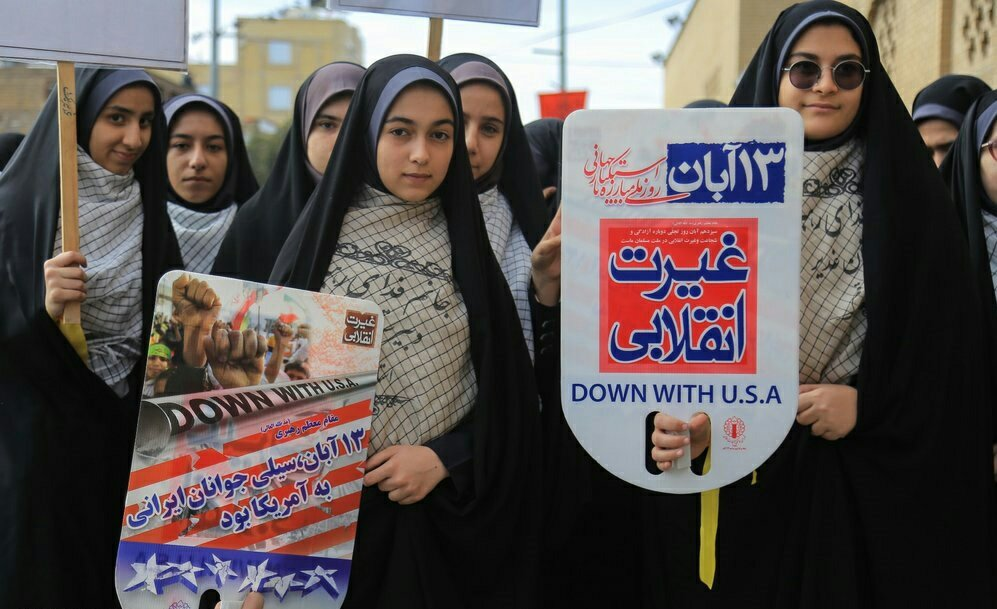 """بالصور: إيران تحيي """" يوم مقارعة الاستكبار"""" 8"""