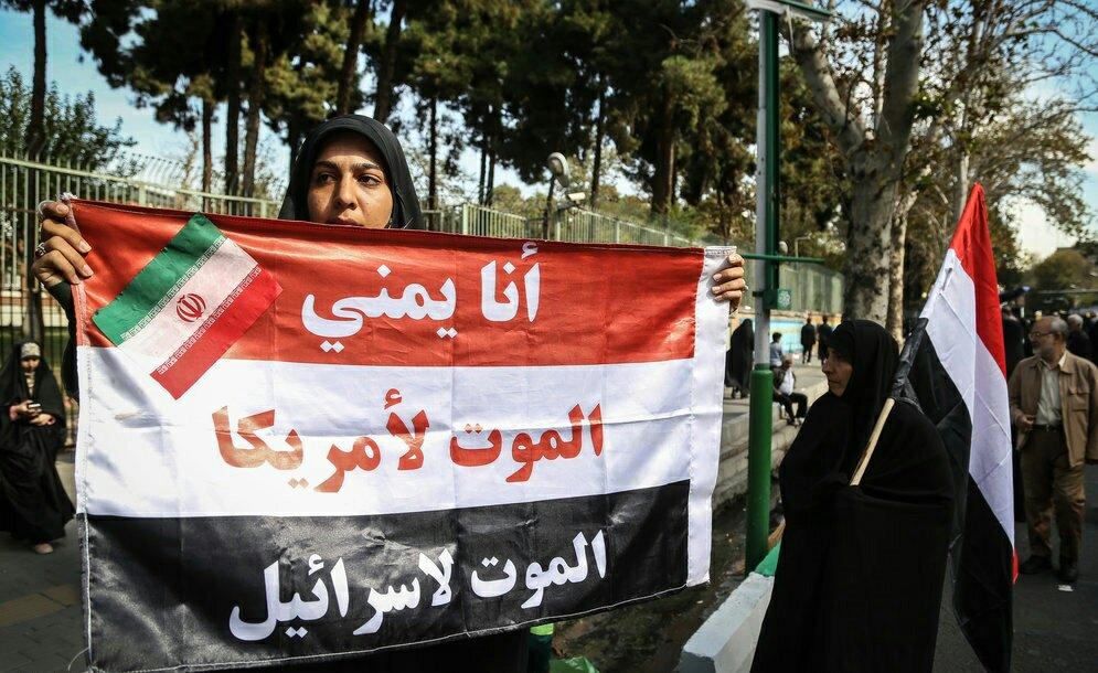 """بالصور: إيران تحيي """" يوم مقارعة الاستكبار"""" 4"""