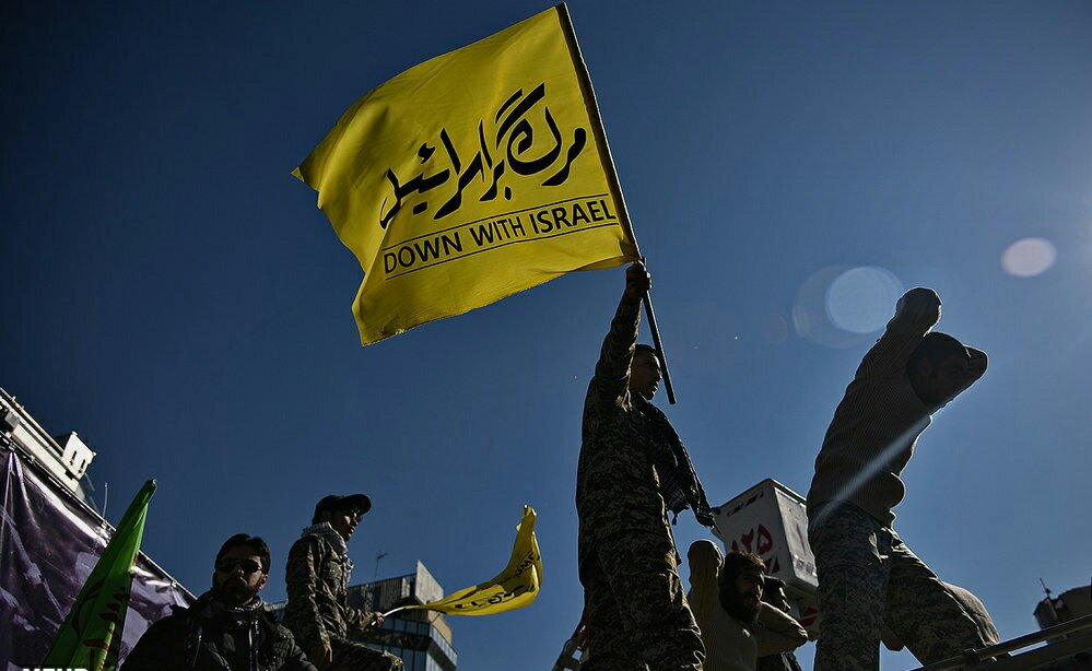 """بالصور: إيران تحيي """" يوم مقارعة الاستكبار"""" 3"""