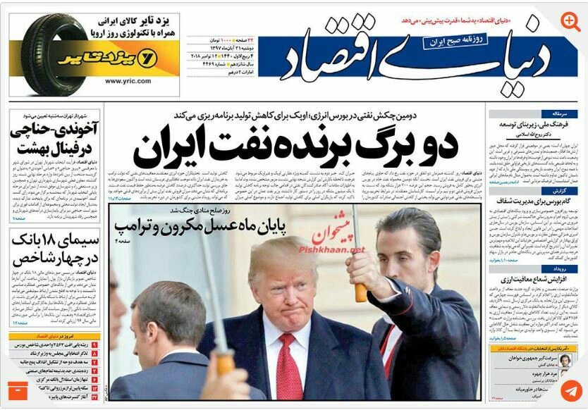 بين الصفحات الإيرانية: الاتفاق النووي يضع قيوداً أمام المطامع الأميركية والسعودية تفكر في حل أوبك 4