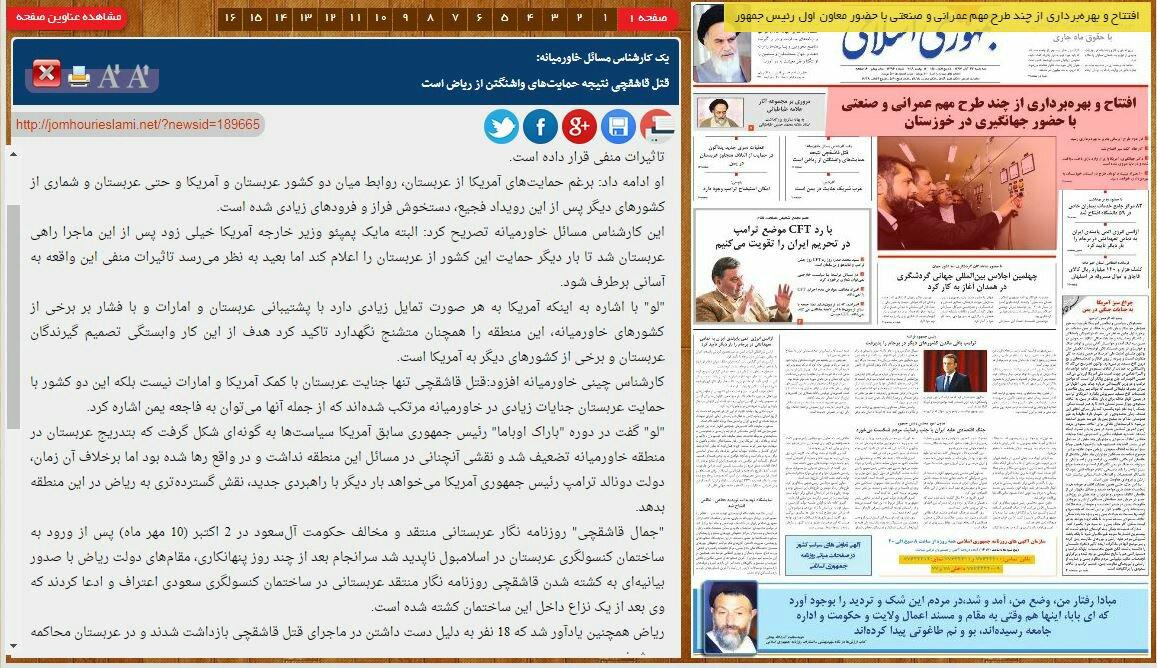 بين الصفحات الإيرانية: إيران والبرازيل نحو تطوير علاقات الاقتصاد وشركات أوروبا ورقة رابحة 3