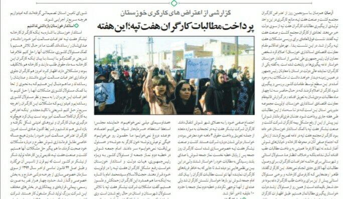شباك الأحد: مطالب عمّالية والكتب للزينة! 1
