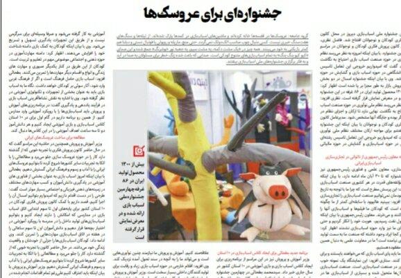 شباك الأحد: مطالب عمّالية والكتب للزينة! 5