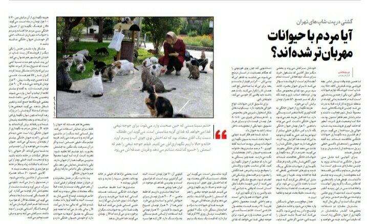 شباك الأحد: مطالب عمّالية والكتب للزينة! 3