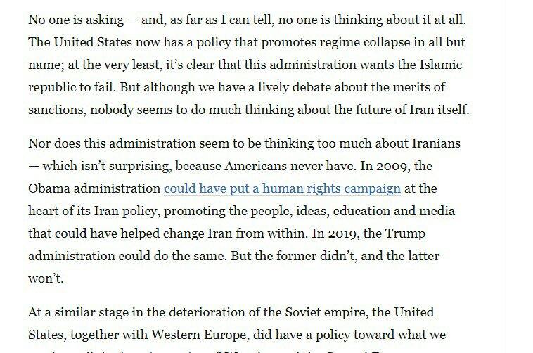 واشنطن- طهران: ماذا لو سقط النظام الإيراني؟ 1