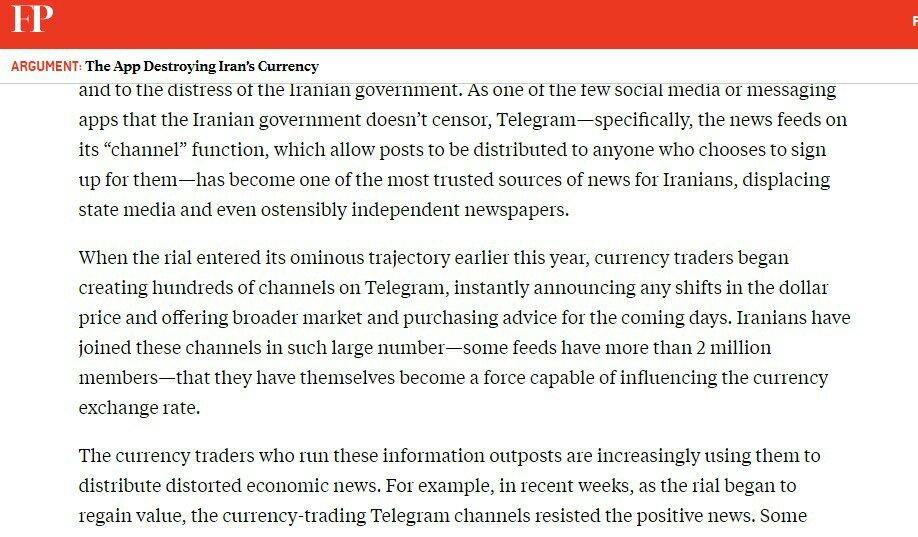 واشنطن- طهران: ماذا لو سقط النظام الإيراني؟ 2