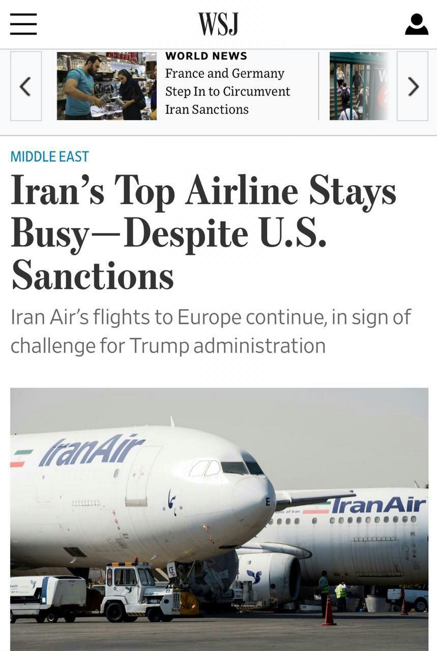 واشنطن- طهران: الرحلات الجوية الإيرانية مستمرّة إلى أوروبا! 1