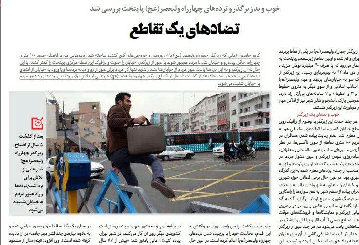شبابيك إيرانية/ شباك الخميس: مرجع تقليد يسعى لمساعدة سجناء مهورالزواج وفيلم أصغر فرهادي الجديد تحت المقصلة 2