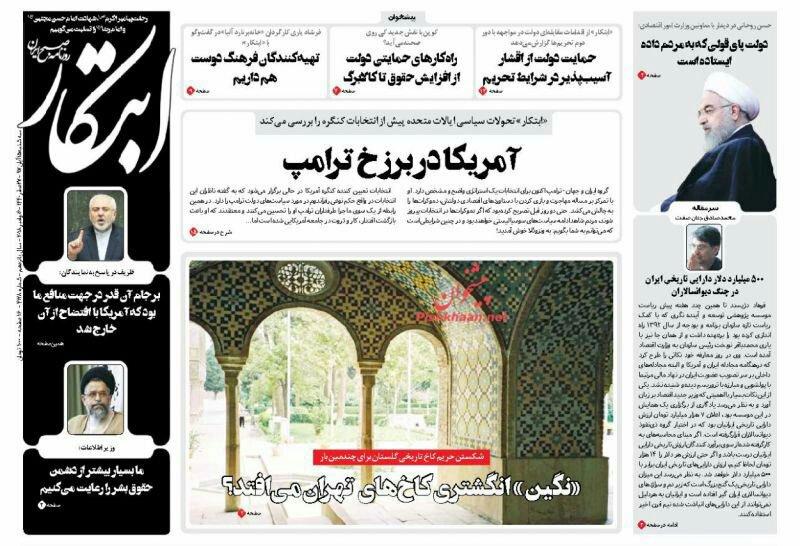 ماتشيت طهران: أميركا في برزخ ترامب وإيران ستلتف على العقوبات بفخر 3