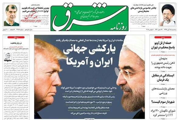 ماتشيت طهران: أميركا في برزخ ترامب وإيران ستلتف على العقوبات بفخر 5