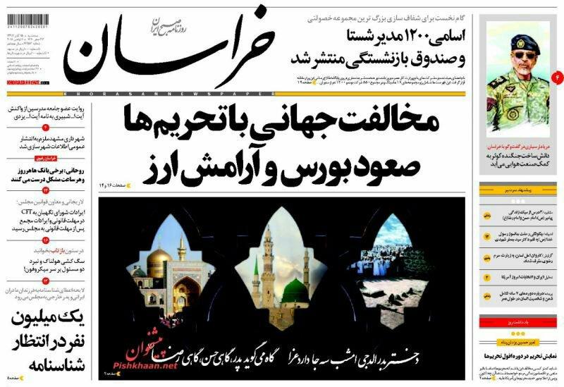 ماتشيت طهران: أميركا في برزخ ترامب وإيران ستلتف على العقوبات بفخر 6