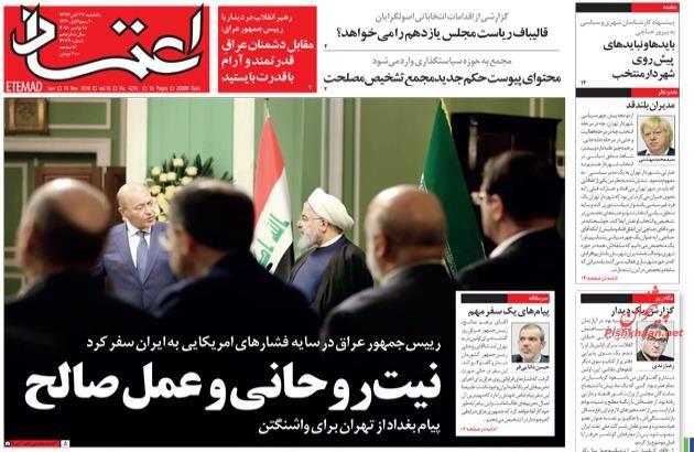 مانشيت طهران: زيارة لافتة للرئيس العراقي الى طهران، وحاكم البنك المركزي السابق يتحدث عن اخطاء الحكومة 6