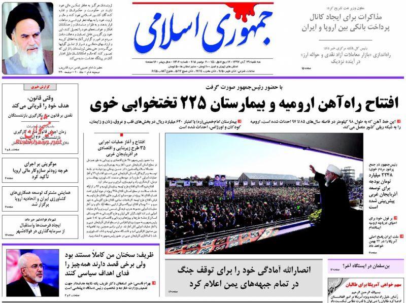مانشيت طهران: شمخاني يحذر لصبر إيران حدود، ووزير خارجية بريطانيا يحاول إنقاذ مصالح بلاده بعد النووي 6