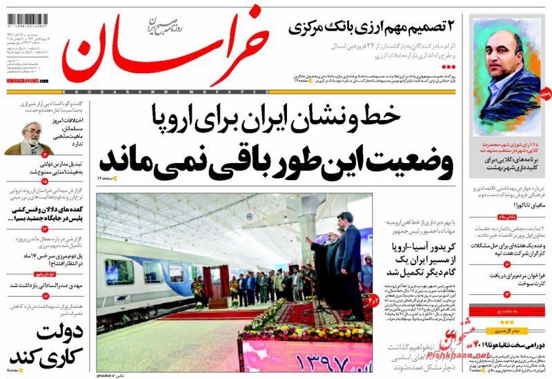 مانشيت طهران: شمخاني يحذر لصبر إيران حدود، ووزير خارجية بريطانيا يحاول إنقاذ مصالح بلاده بعد النووي 4